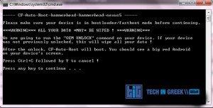 theandroidcop-root-nexus-tool