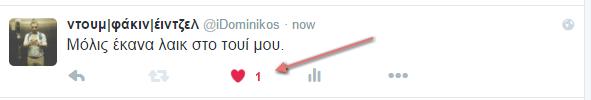 screenshot-twitter.com 2015-11-03 18-10-57
