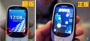 Δεν βρίσκεις διαθέσιμο το Nokia 3310; Αγόρασε τον κλώνο του! (NOT)