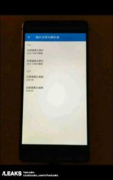 Nokia-8-WeChat-Leak-1-400x638