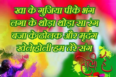 Happy Holi 7