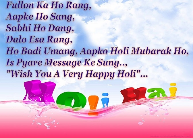 Happy Holi 8