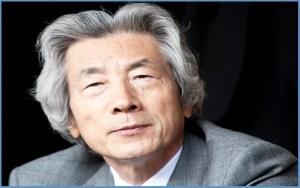 Motivational Junichiro Koizumi Quotes