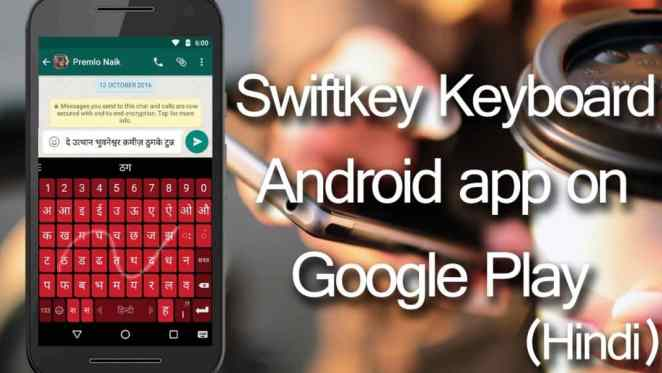 Best Keyboard Apps