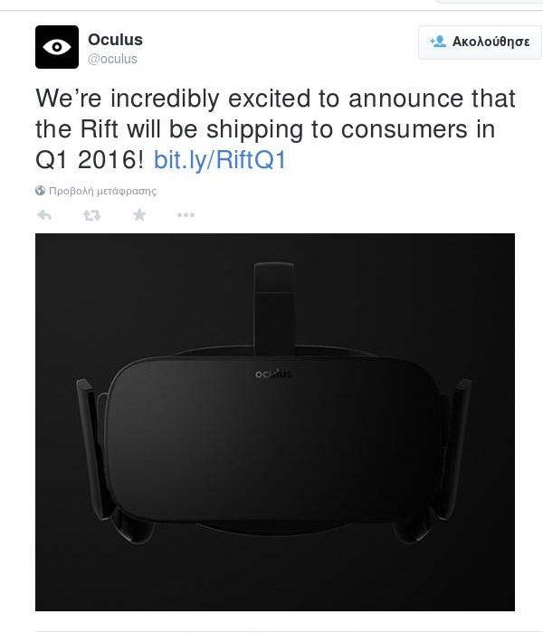 oculusd.jpg