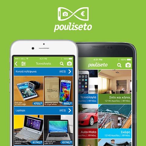 pouliseto_0.jpg