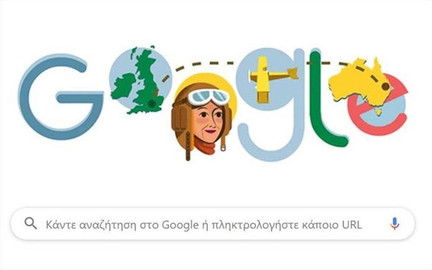 google_doodle_tora_agglida