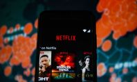 Netflix: Έρχονται αυξήσεις στις συνδρομές;