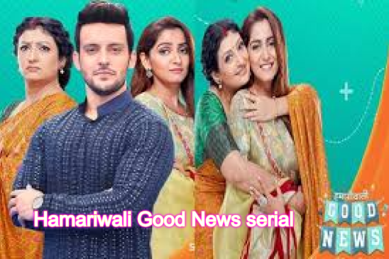 Hamariwali Good News serial to launch on Zee TV from 20 October