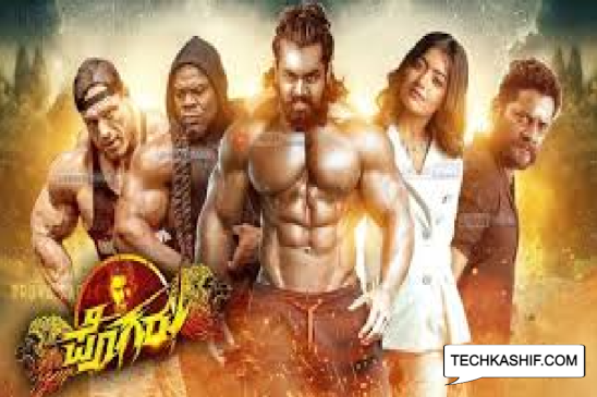 Download Pogaru Full Movie HD Available For Free Online on Tamilrockers And Other Torrent Sites
