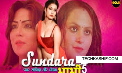 Watch Sundara Bhabhi 5 Online On The Cinema Dosti App (Reviews & Cast)