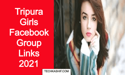 Tripura Girls Facebook Group Links 2021 | Facebook Group Links Tripura Girls |