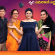Sa Re Ga Ma Pa Telugu Season 13: Participant List, Airing Time, Premiere Date, Mentors & Hosts!