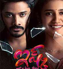 Ishq Not a Love Story Telugu Full HD Movie Download 2021