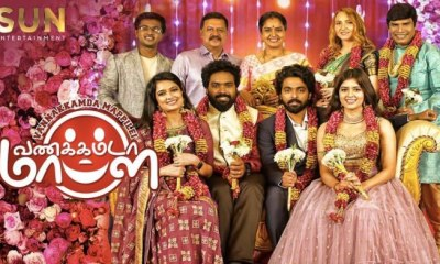 Vanakkam Da Mappilei Movie Download Isaimini, Tamilrockers Website