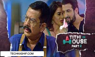 Watch Online Atithi In House Part 4 Web Series Kooku Cast, Release Date