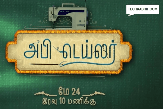 Abhi Tailor (Colors Tamil) TV Serial Cast, Timings, Story, Real Name, Wiki & More