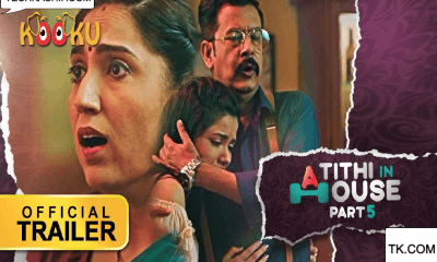 Atithi In House Part 5 (2021) Kooku Web Series | Wiki, Cast, Actress, watch all episode online free