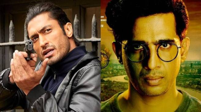 Commando 3 Full movie leaked by Tamil rockers