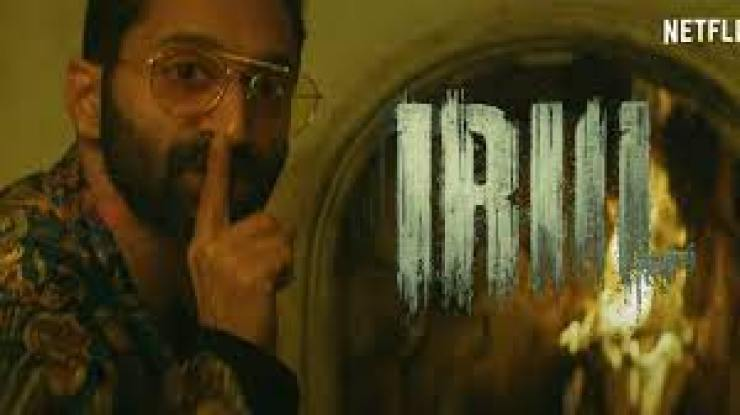 Irul Full movie download leaked by illegal piracy website Moviesda