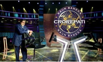 KBC season 13 online registration, date of application, latest date and much more
