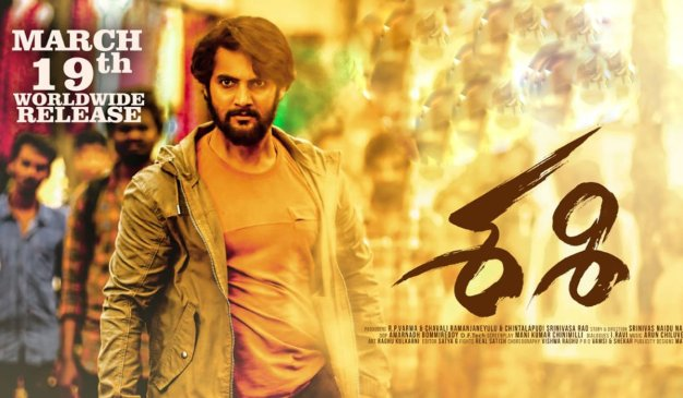 Sashi Movie Review - Outdated Romantic Drama