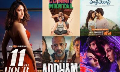 All Aha Video Web Series Cast and Actress List
