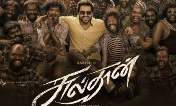 Karthi Sulthan movie expects OTT release date on Hotstar
