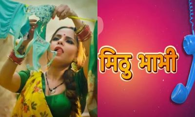 Mittho Bhabhi Web Series (2021) Rabbit Movies: Cast, Crew, Release Date, Roles, Real Names