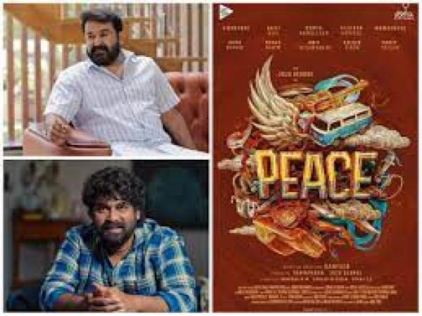 Peace Movie (2021) Cast, Roles, Crew, Release Date, Story, Trailer, Posters