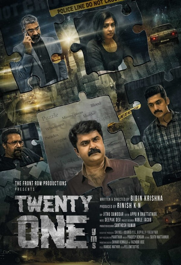 Twenty One Gms Movie (2021) Cast, Roles, Crew, Release Date, Story, Trailer, Posters