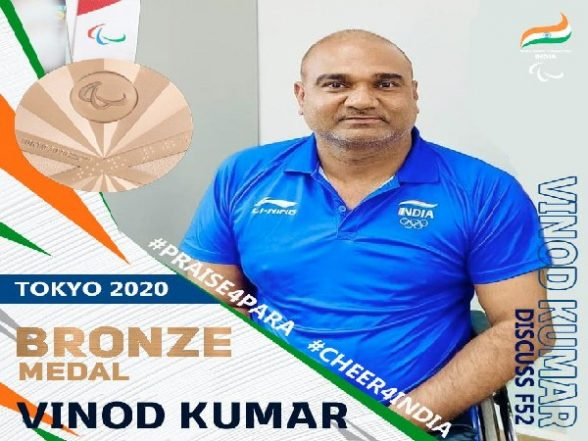 Sports News   Tokyo Paralympics: Vinod Kumar Grabs Bronze in Discus Throw Event, Creates New Asian Record   LatestLY
