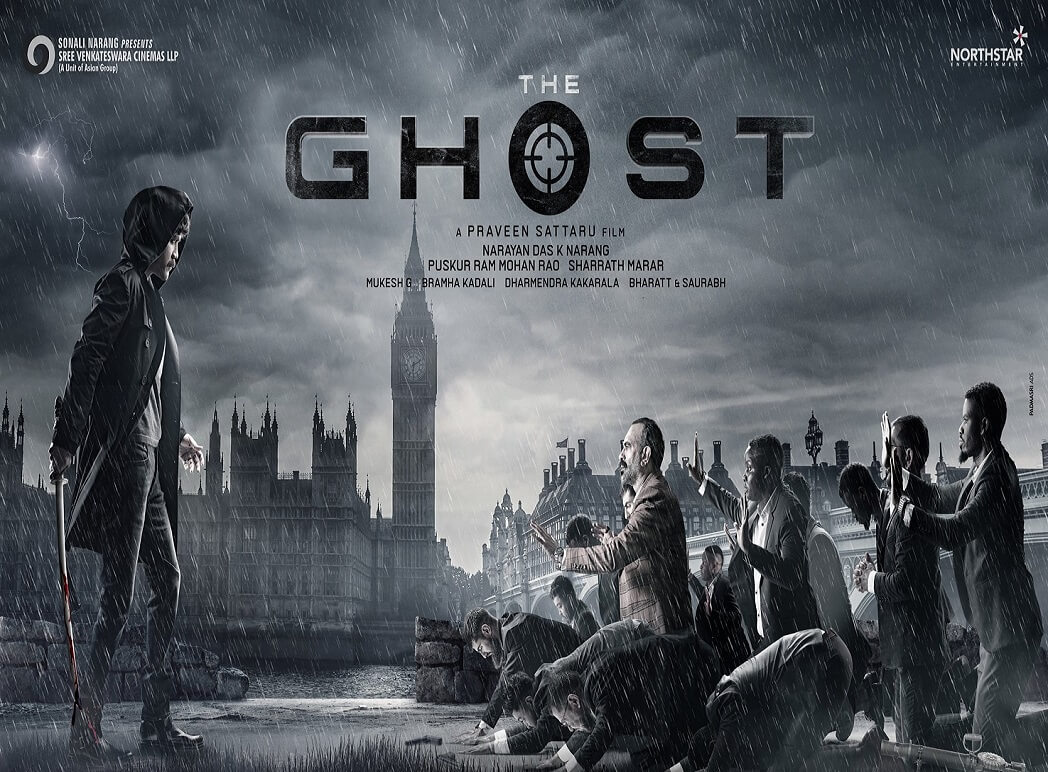 The Ghost Movie