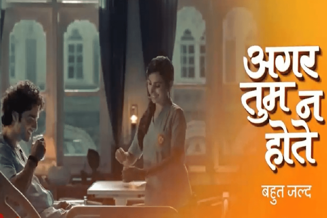 Agar Tum Na Hote (Zee TV) Serial Cast, Timings, Story, Real Name, Wiki & More