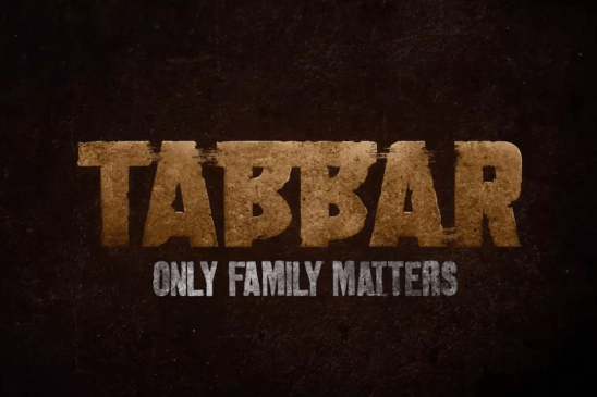 Tabbar (Sony Liv) Web Series Story, Cast, Real Name, Wiki & More