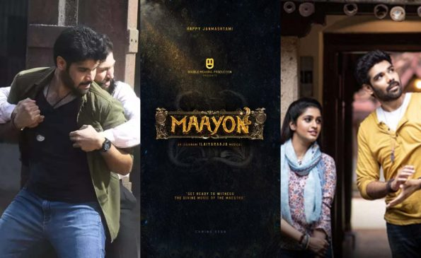 Maayon Tamil Movie (2021): Cast | Songs | Trailer | Release Date