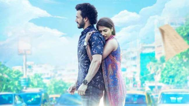 Most Eligible Bachelor Full Movie Download Leaked by FilmyZilla