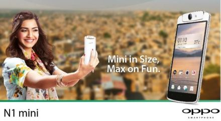 Oppo n1 mini launch in india and pricing