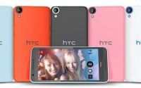HTC desire 820 and Desire 820q launced and available from november in India