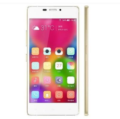 Gionee elife s5.1 priced at Rs.17,549 in ebay india