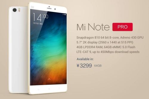 Xiaomi Mi Note Pro features launch and price