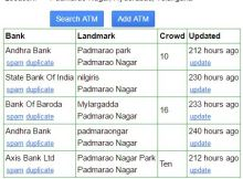 How to search for ATM with cash nearby