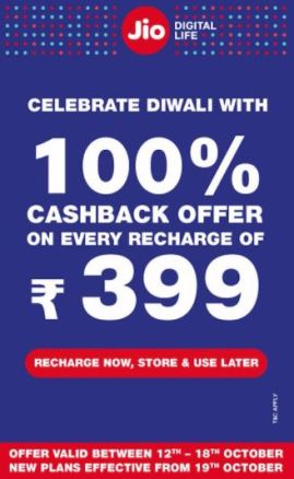 how to get 100% cashback on jio diwali offer