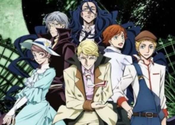 Bungou Stray Dogs Season 4 Release Date: Characters, All Updates