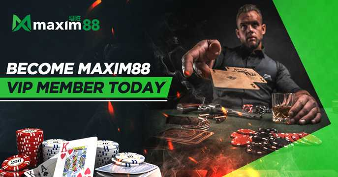 Consider Becoming a Maxim88 VIP Member Today