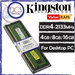 Kingston DDR4 4GB