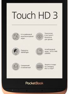"""Pocketbook 6"""" Touch HD 3 Spicy Copper"""