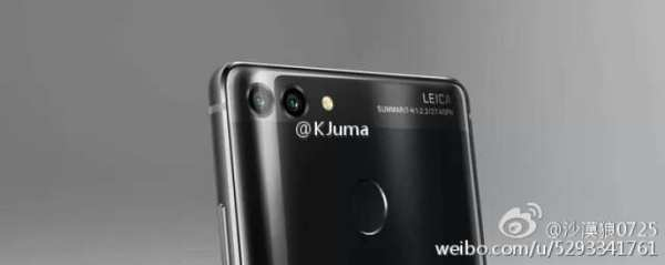 Huawei P10 Leaked Images