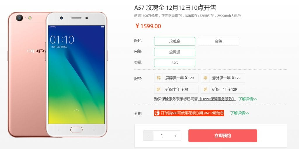 Oppo A57 Specs  U0026 Price Review