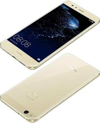 Huawei P10 Lite specs and price